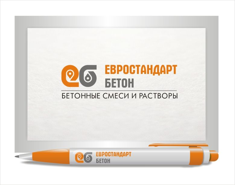 Логотип для ЕвроСтандарт Бетон - дизайнер Lara2009