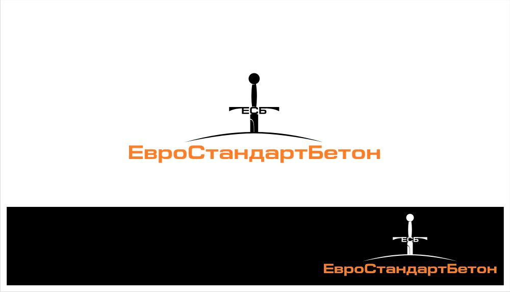 Логотип для ЕвроСтандарт Бетон - дизайнер pilotdsn