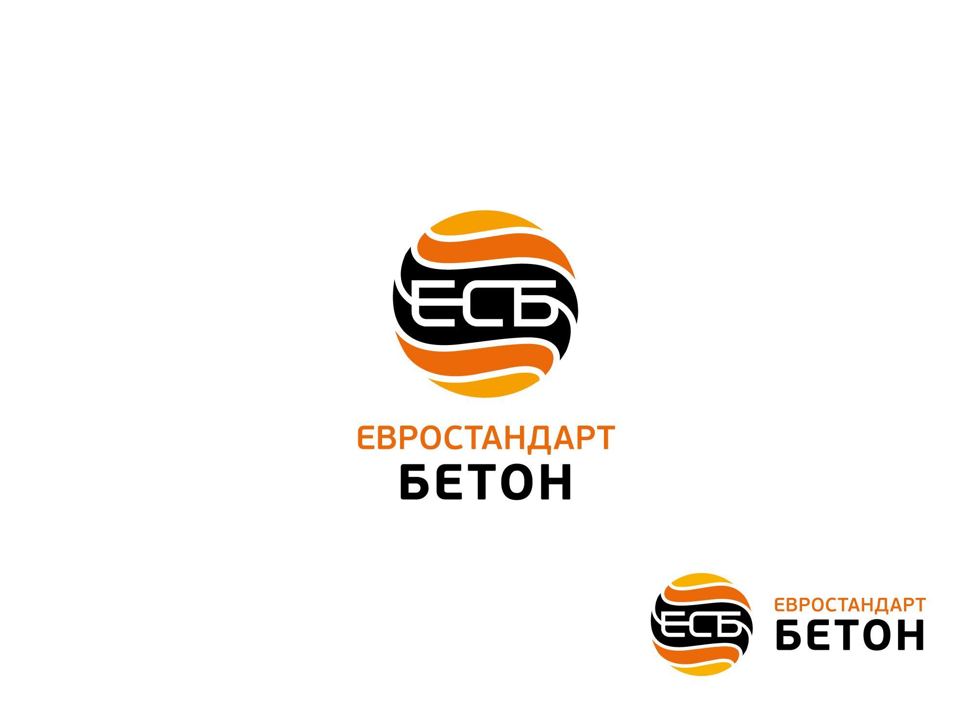 Логотип для ЕвроСтандарт Бетон - дизайнер shamaevserg