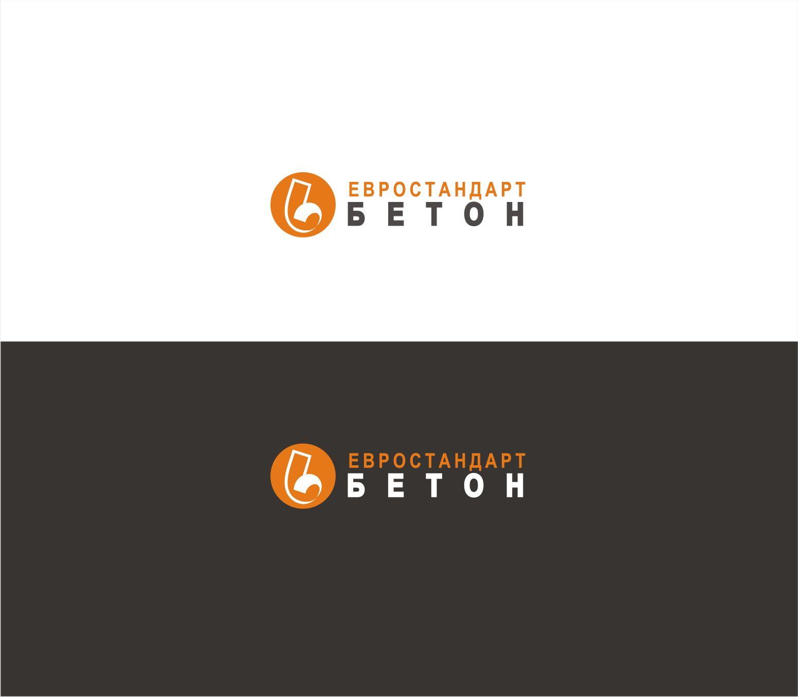 Логотип для ЕвроСтандарт Бетон - дизайнер vladim