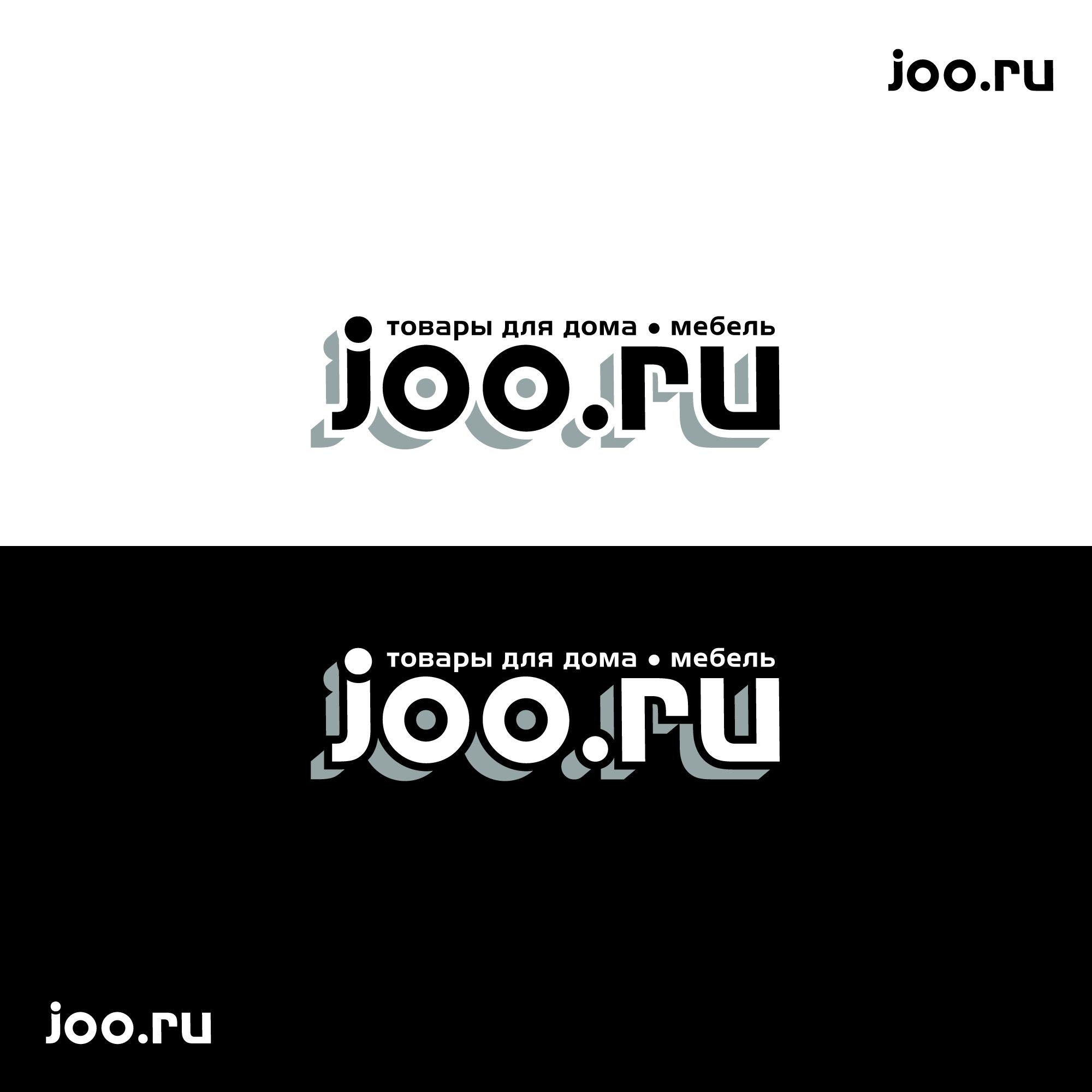 Логотип для Логотип для ioo.ru (мебель, товары для дома) - дизайнер mit-sey