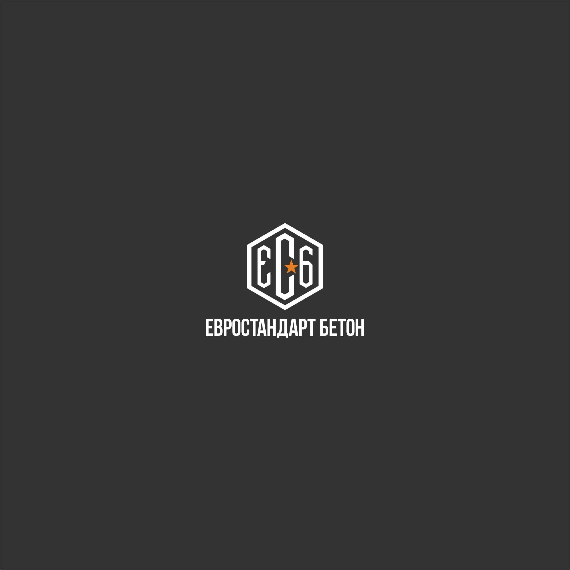 Логотип для ЕвроСтандарт Бетон - дизайнер serz4868