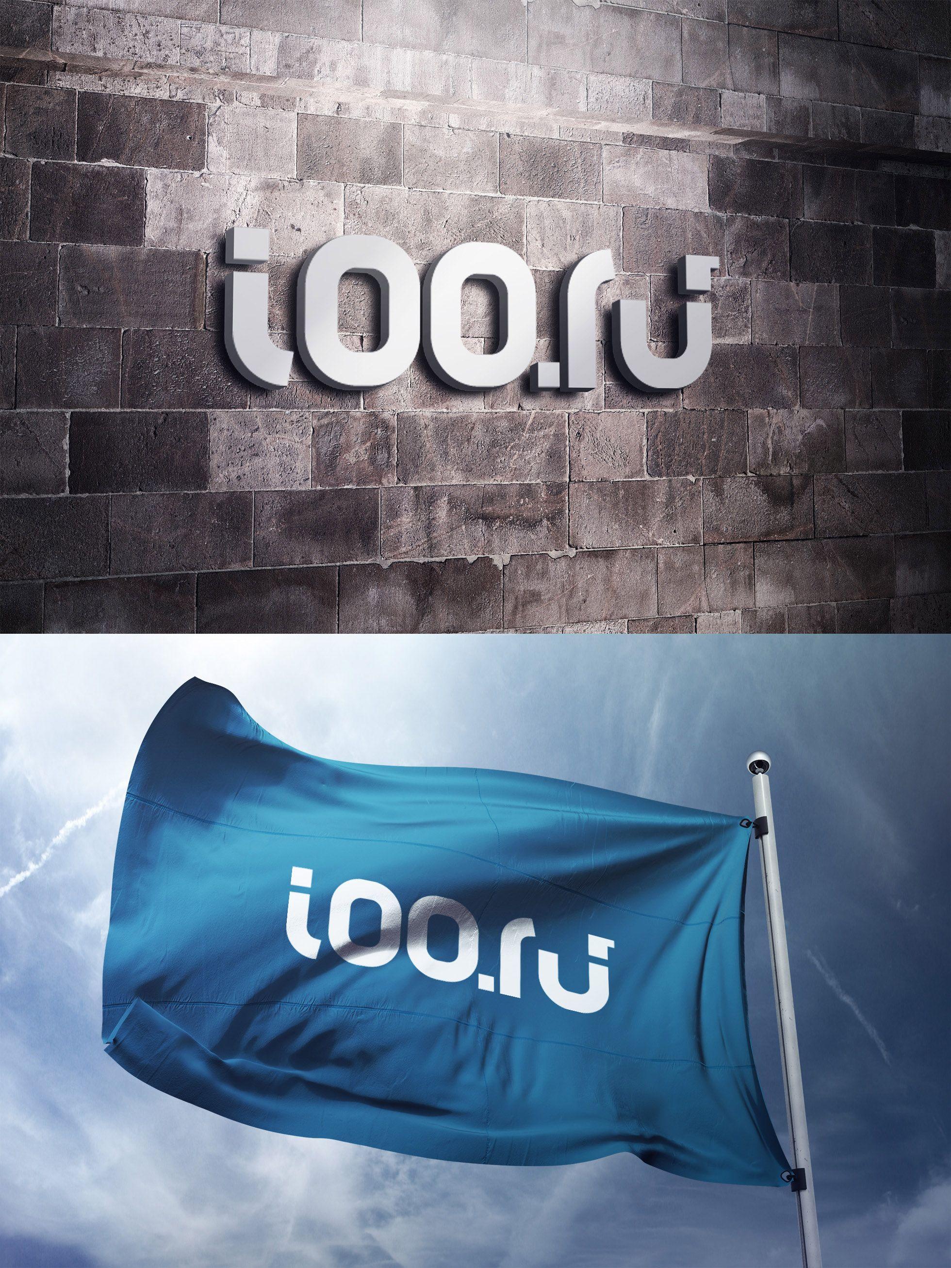 Логотип для Логотип для ioo.ru (мебель, товары для дома) - дизайнер somuch