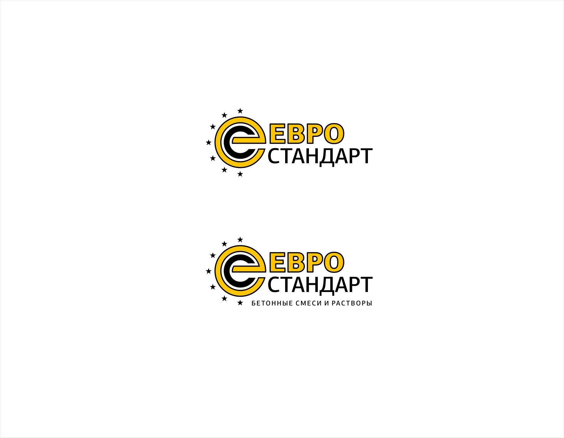 Логотип для ЕвроСтандарт Бетон - дизайнер kras-sky