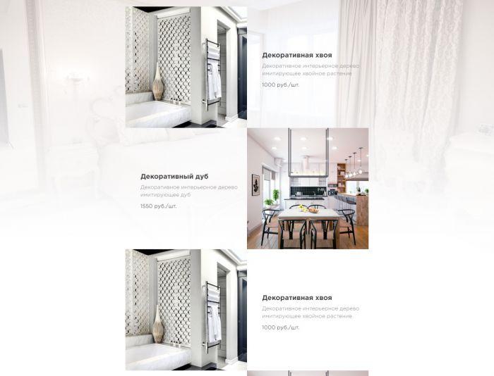 Landing page для дерево-в-дом - дизайнер vavan73