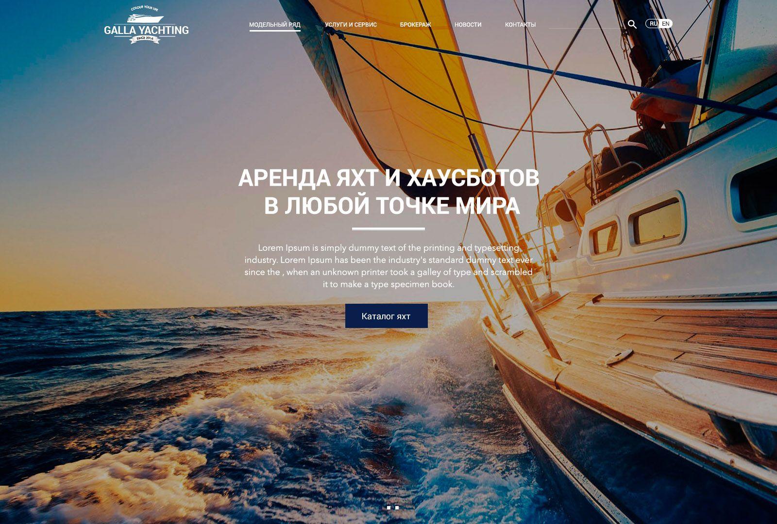 Веб-сайт для gallayachting.com - дизайнер Denistn