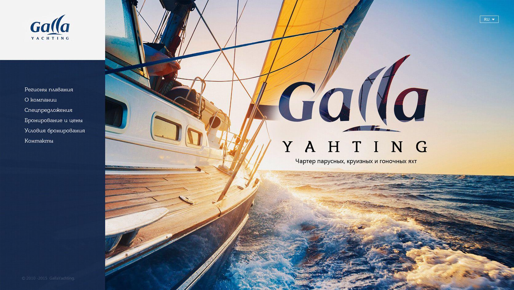 Веб-сайт для gallayachting.com - дизайнер Malica