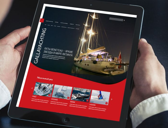 Веб-сайт для gallayachting.com - дизайнер migera6662