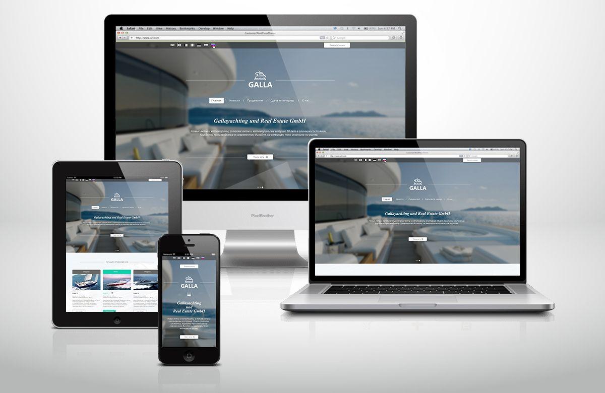 Веб-сайт для gallayachting.com - дизайнер Pashentseva_AS