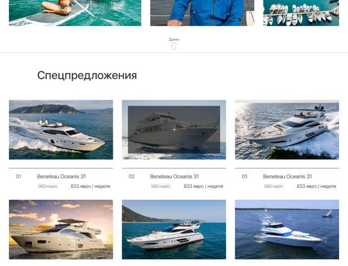 Веб-сайт для gallayachting.com - дизайнер reyburn