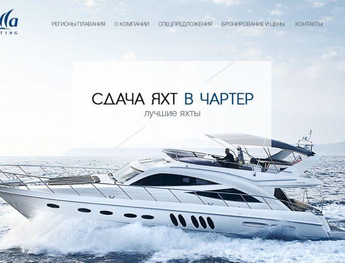 Веб-сайт для gallayachting.com - дизайнер Olga_Smail