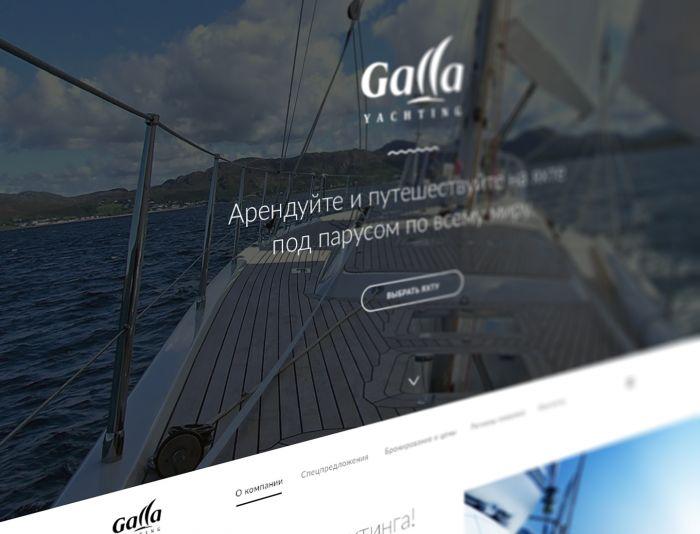 Веб-сайт для gallayachting.com - дизайнер composter