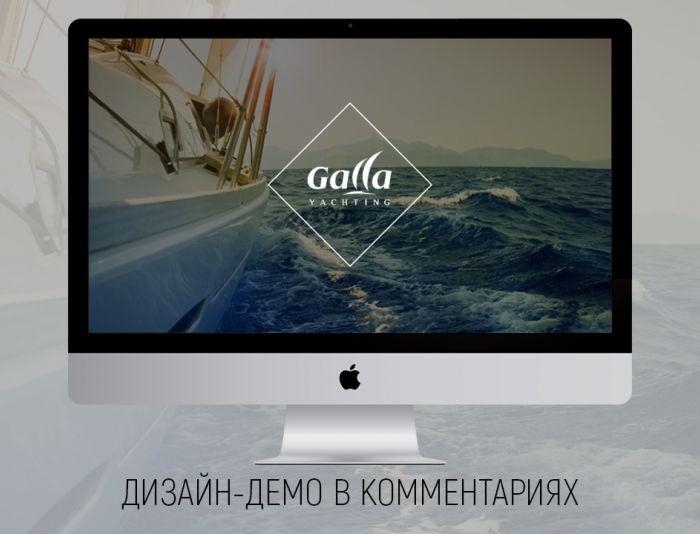 Веб-сайт для gallayachting.com - дизайнер Dayterias