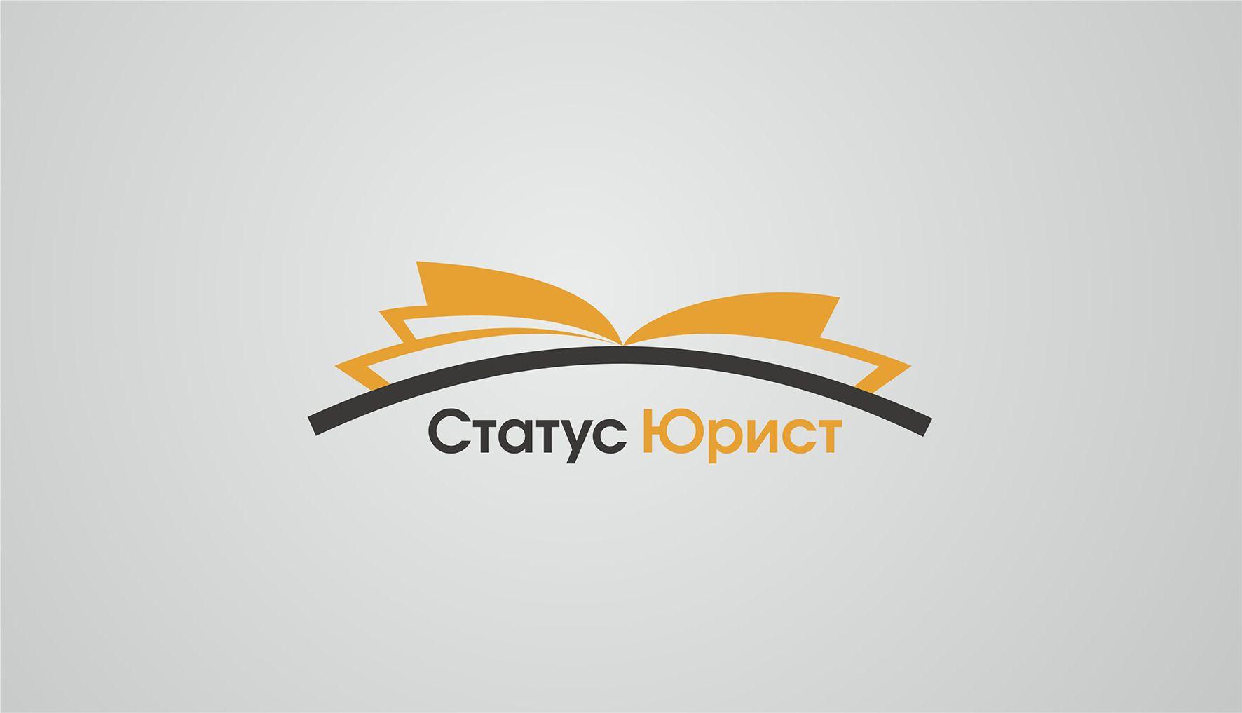 Логотип для Статус Юрист - дизайнер khamrajan