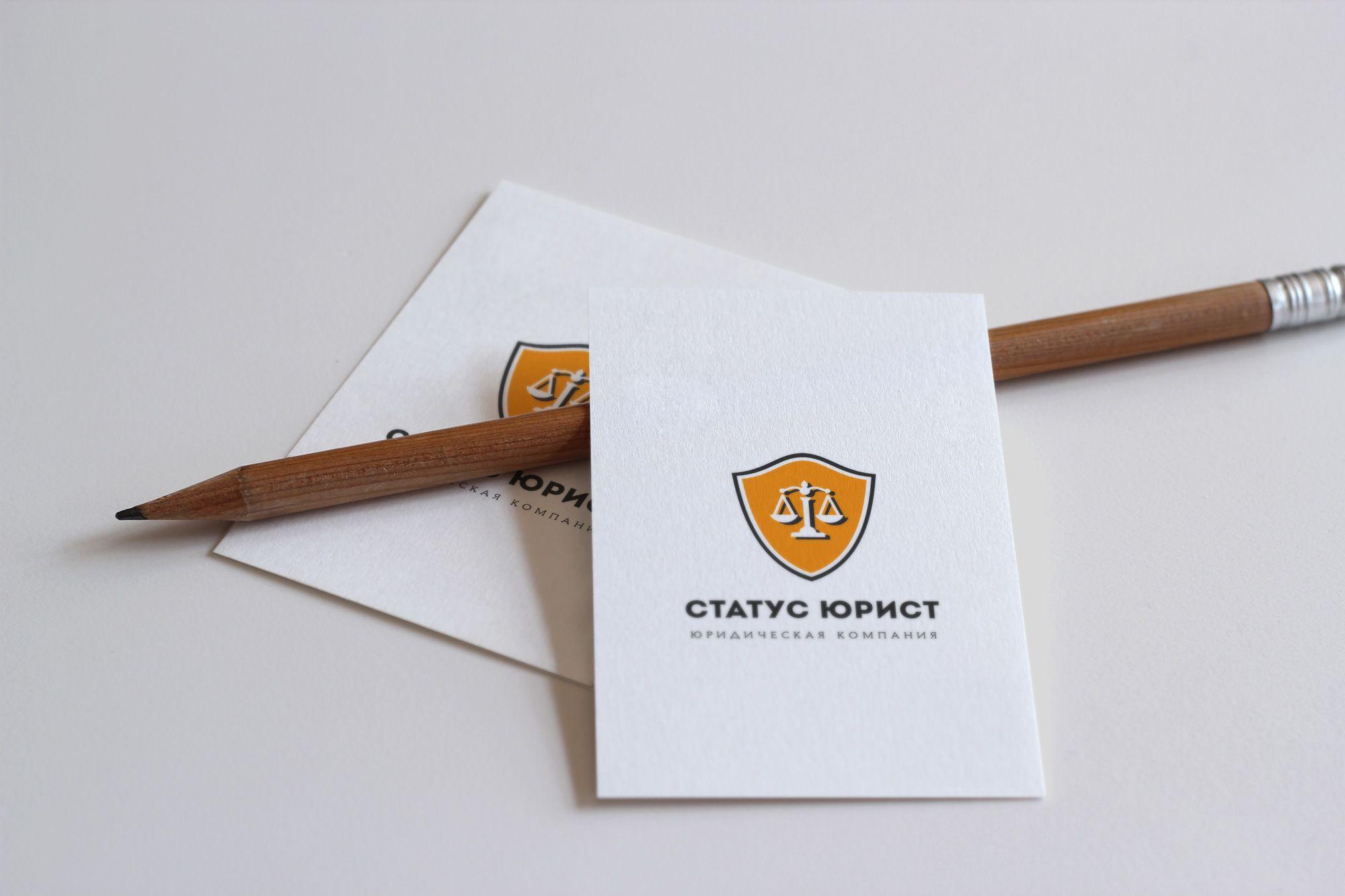 Логотип для Статус Юрист - дизайнер GreenRed