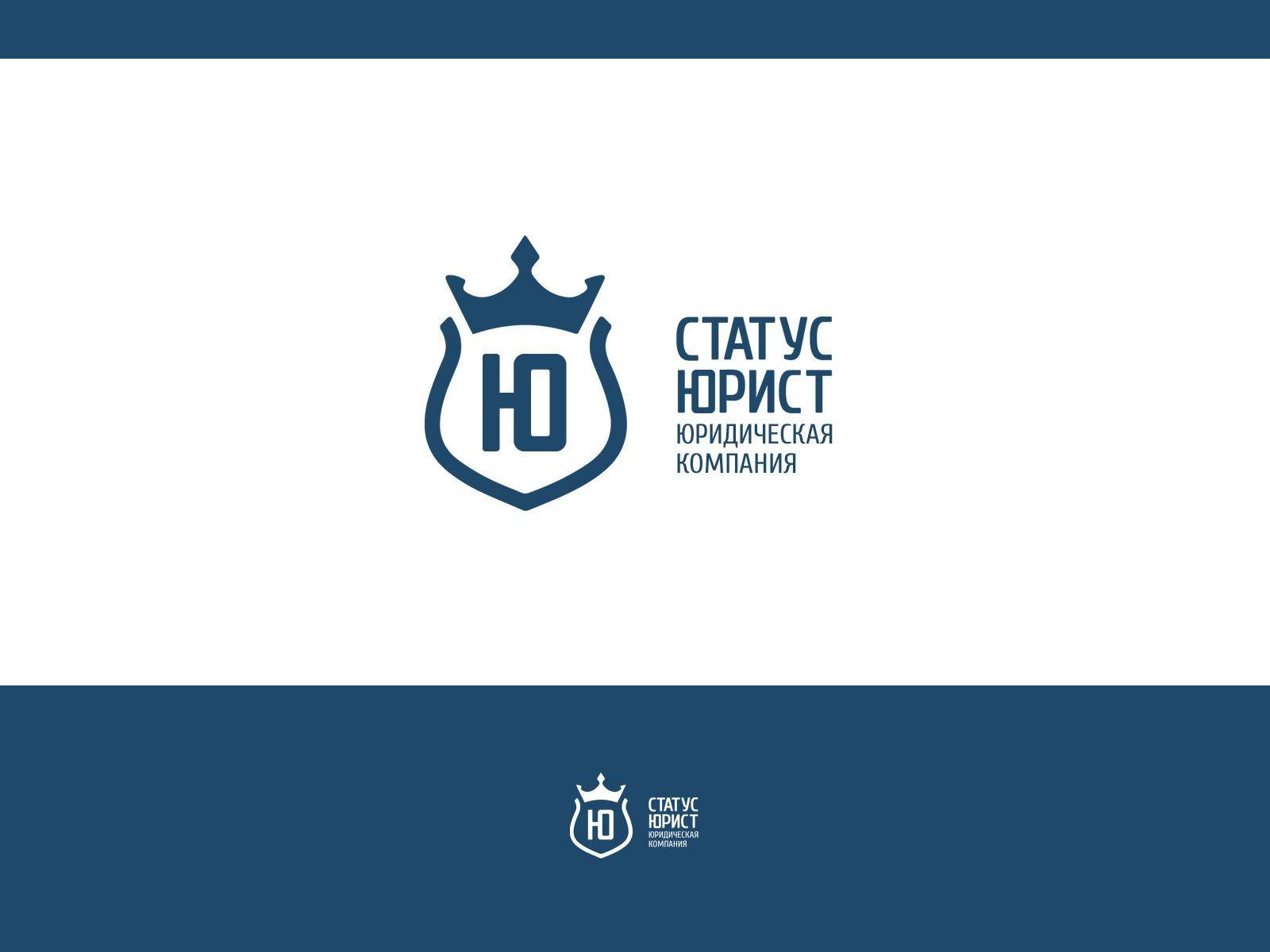 Логотип для Статус Юрист - дизайнер webgrafika