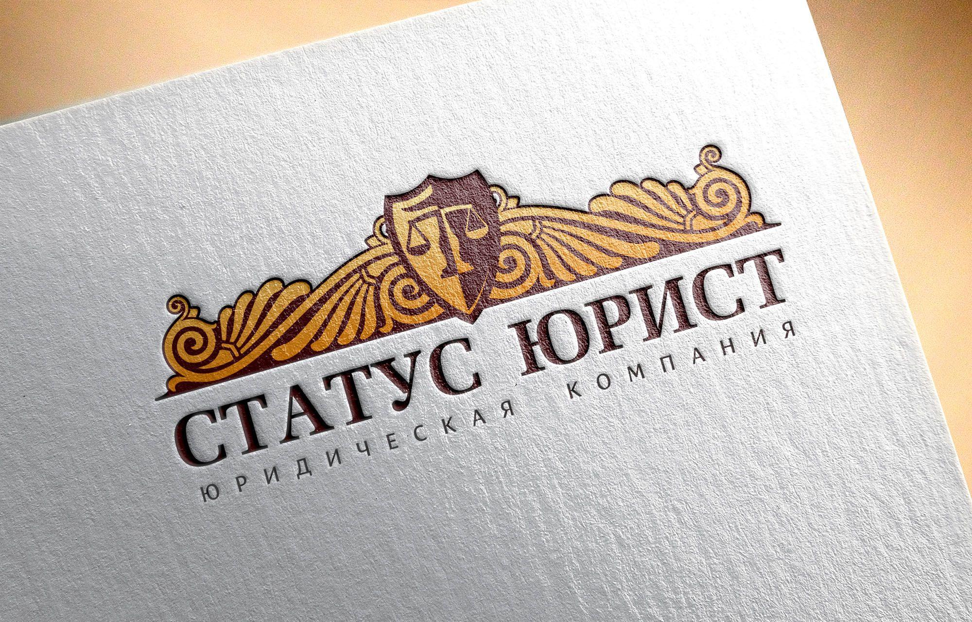 Логотип для Статус Юрист - дизайнер Tanati