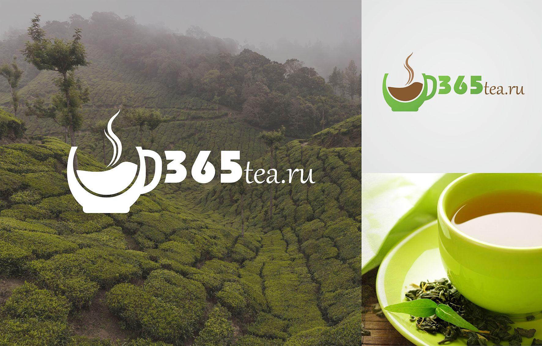 Логотип для 365tea.ru или 365TEA.RU - дизайнер khamrajan