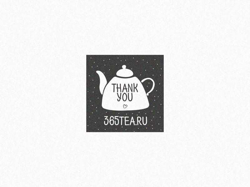 Логотип для 365tea.ru или 365TEA.RU - дизайнер chebdesign