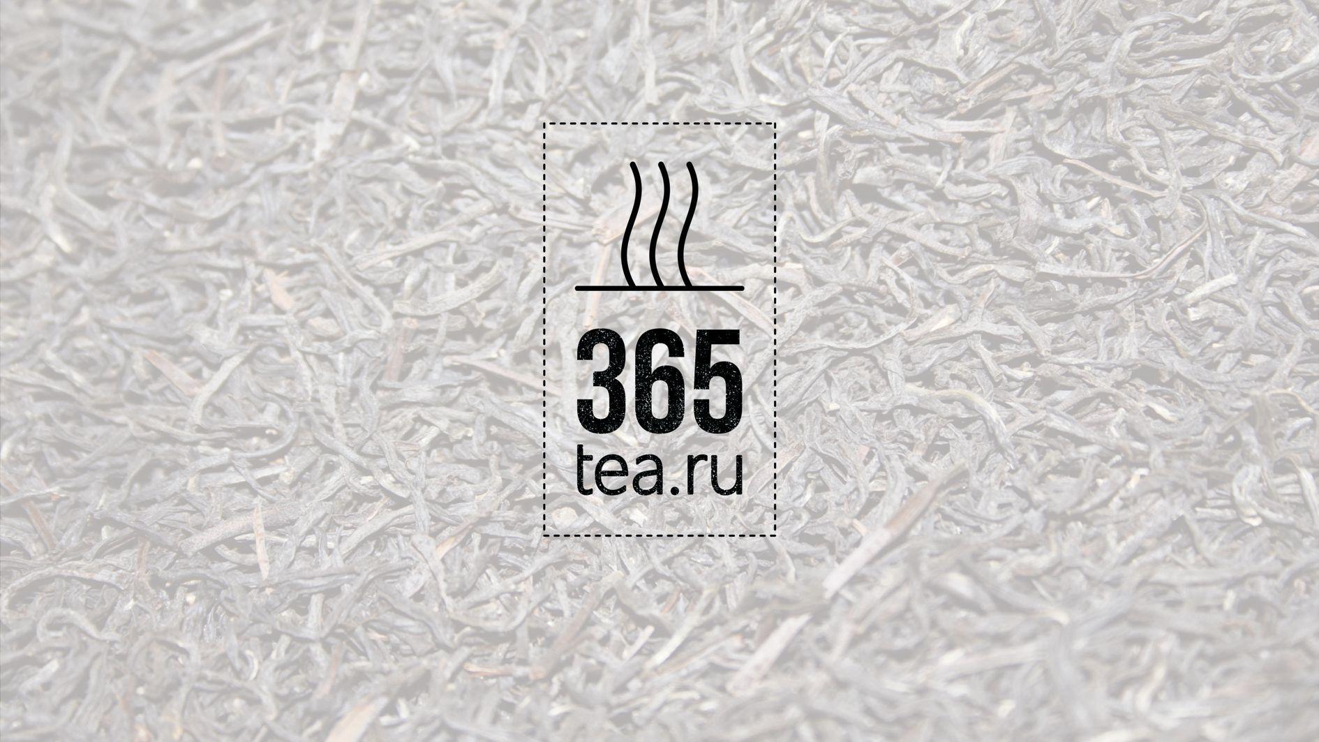 Логотип для 365tea.ru или 365TEA.RU - дизайнер iznutrizmus