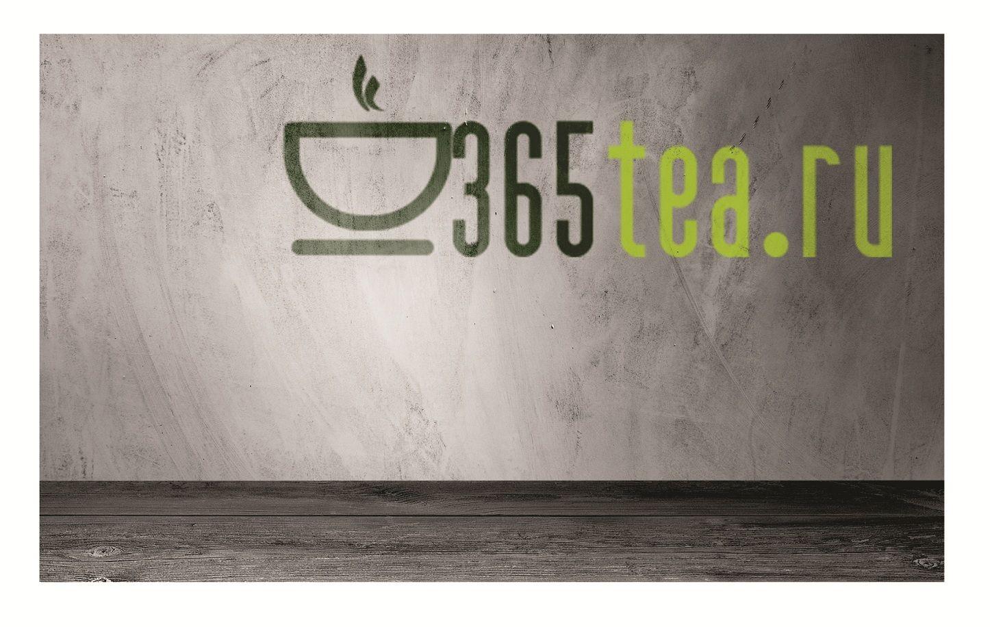 Логотип для 365tea.ru или 365TEA.RU - дизайнер JuliaRin