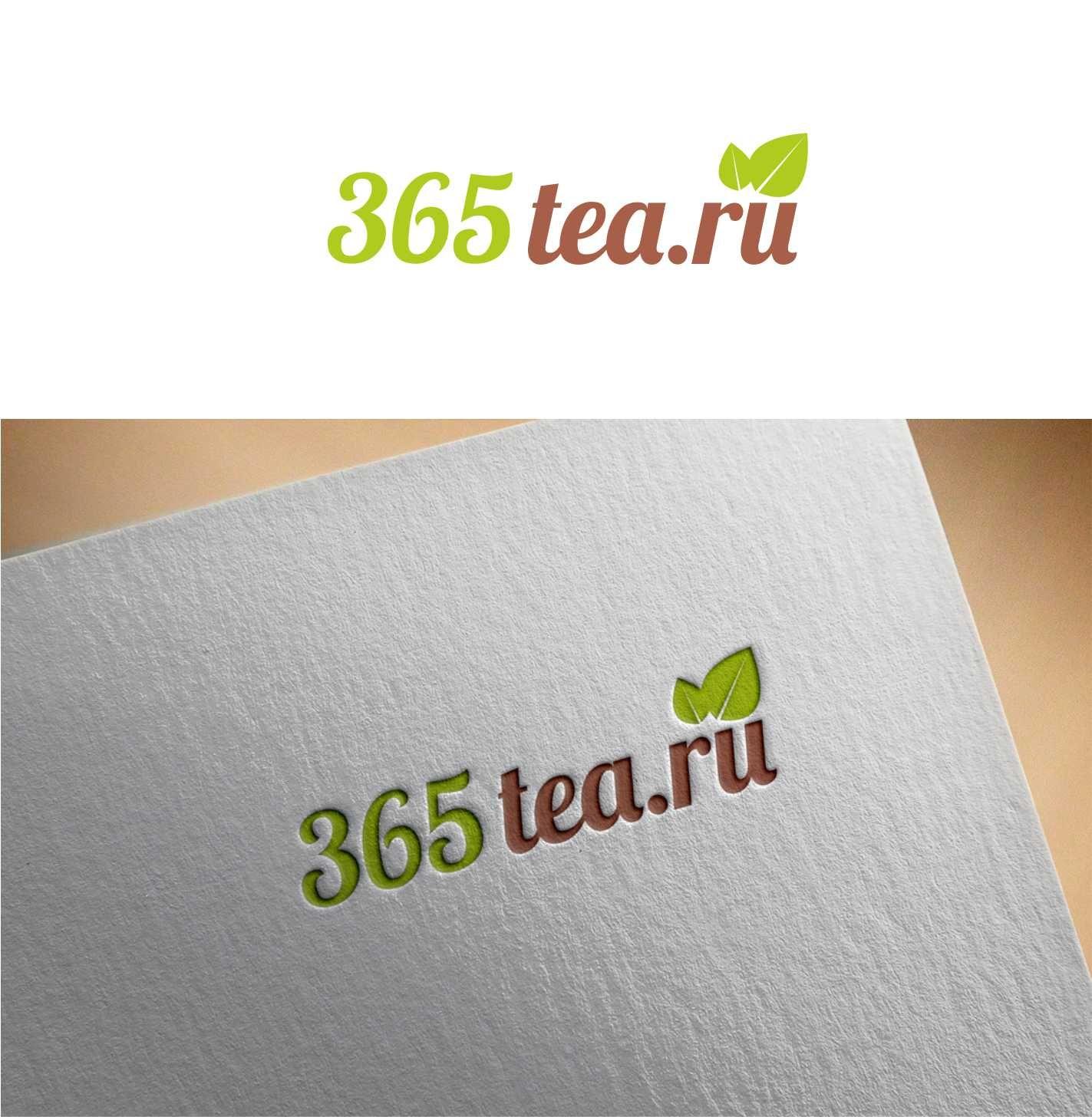 Логотип для 365tea.ru или 365TEA.RU - дизайнер yano4ka