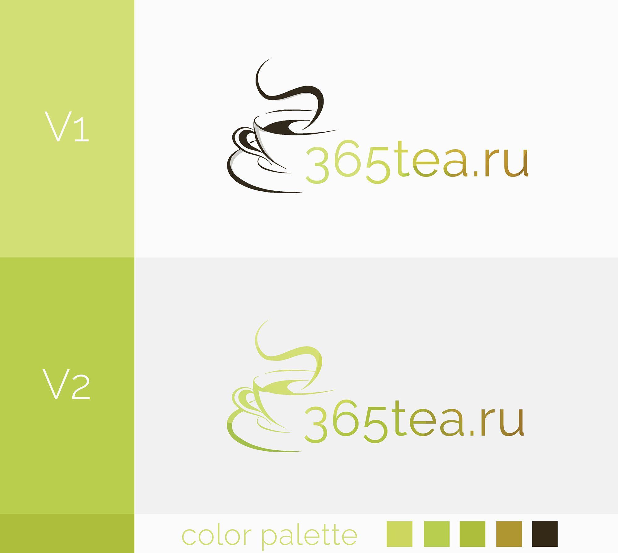 Логотип для 365tea.ru или 365TEA.RU - дизайнер Venter