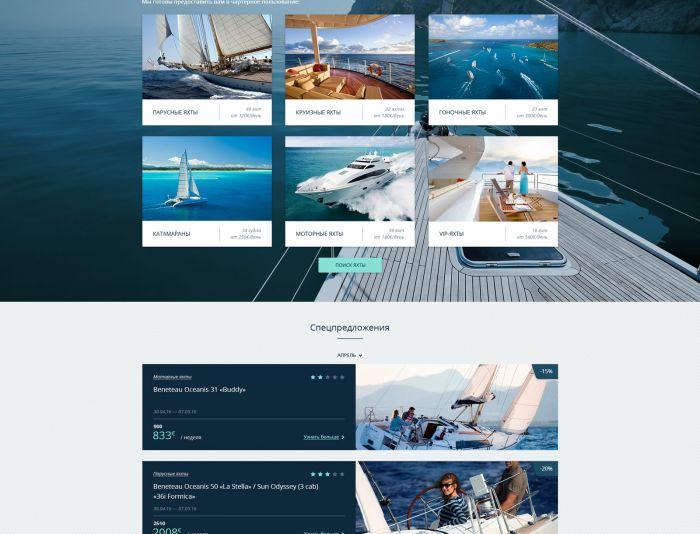 Веб-сайт для gallayachting.com - дизайнер insolare