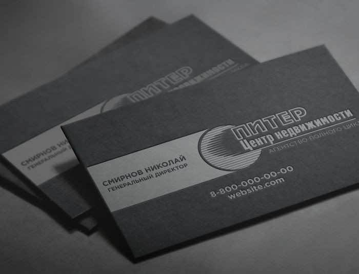 дизайн визиток для 4х Агентств недвижимости - дизайнер Ninpo