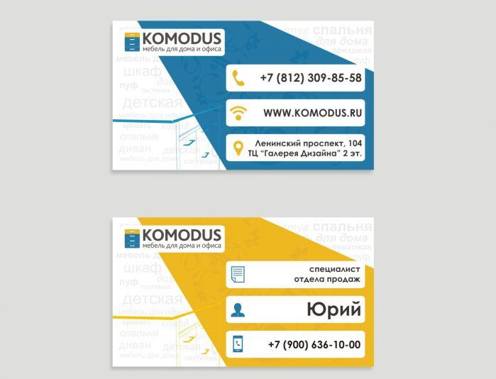 Создание макета визитной карточки - дизайнер MagZak