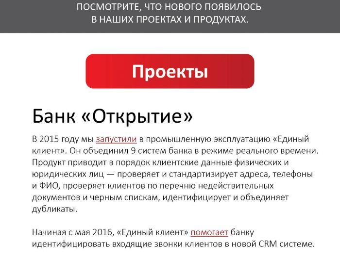 Макет для email-рассылки для HFLabs.ru - дизайнер Chiksatilo