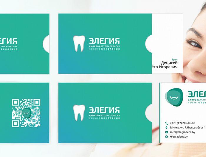 Визитка стоматологии
