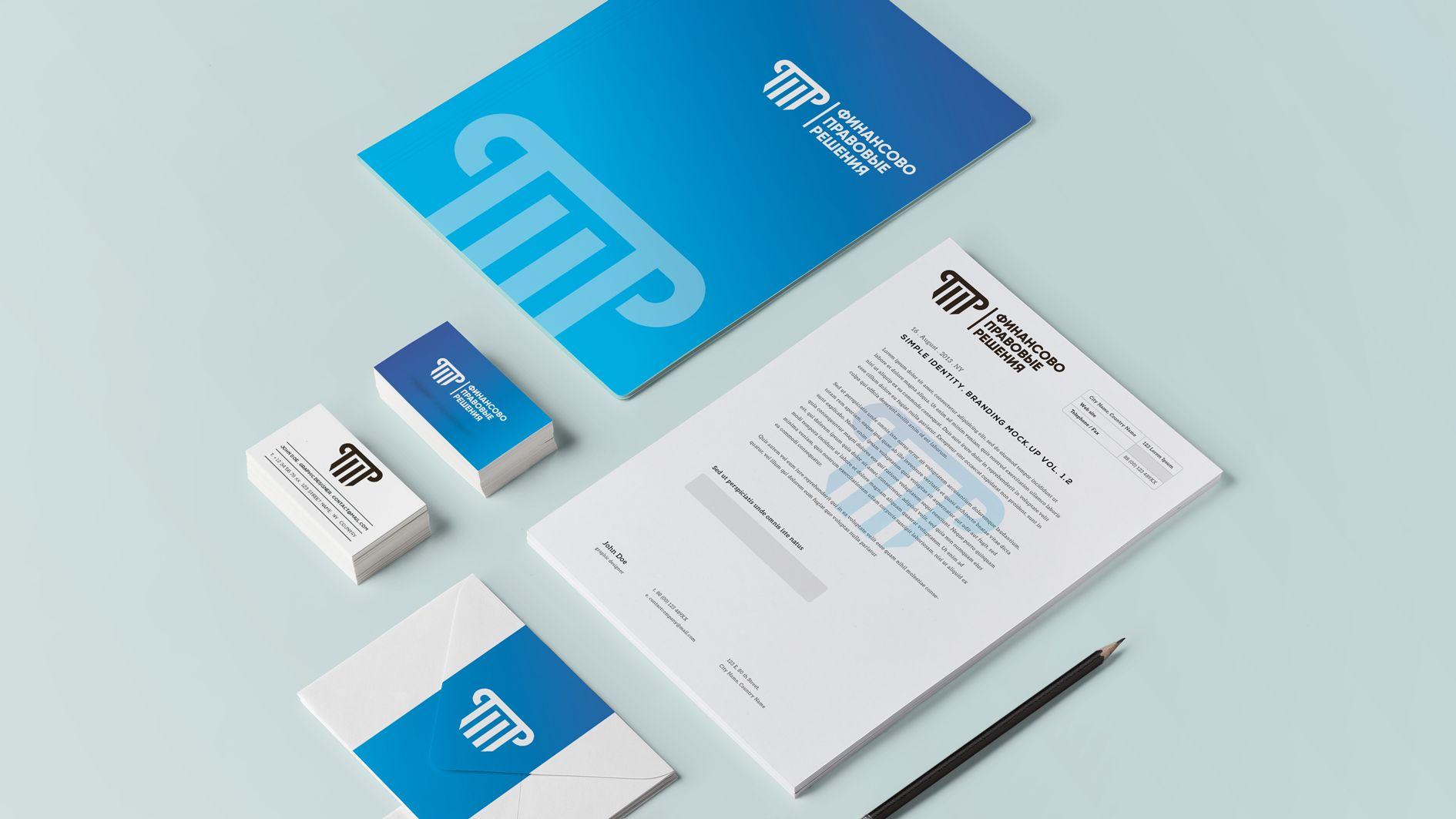 Лого и фирменный стиль для ФИНАНСОВО-ПРАВОВЫЕ РЕШЕНИЯ (сокращенно - ФПР) - дизайнер taigadsgn