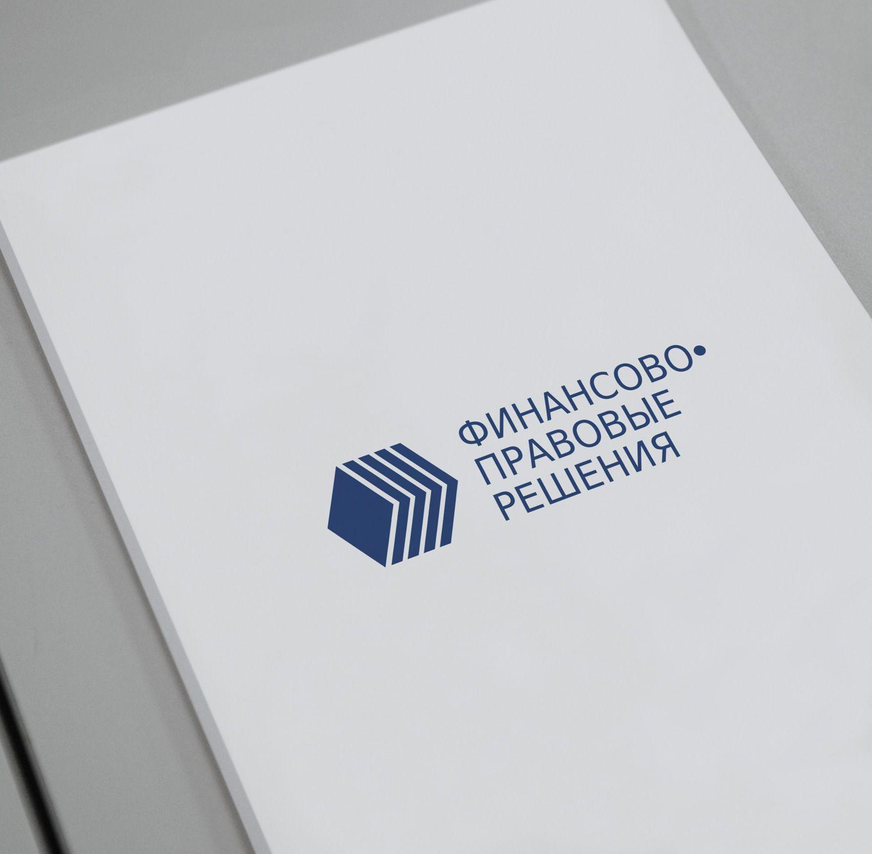 Лого и фирменный стиль для ФИНАНСОВО-ПРАВОВЫЕ РЕШЕНИЯ (сокращенно - ФПР) - дизайнер DIZIBIZI