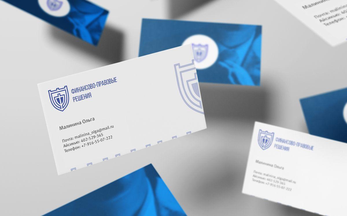 Лого и фирменный стиль для ФИНАНСОВО-ПРАВОВЫЕ РЕШЕНИЯ (сокращенно - ФПР) - дизайнер evgeniy07