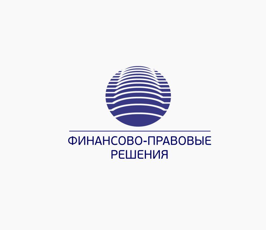 Лого и фирменный стиль для ФИНАНСОВО-ПРАВОВЫЕ РЕШЕНИЯ (сокращенно - ФПР) - дизайнер F-maker