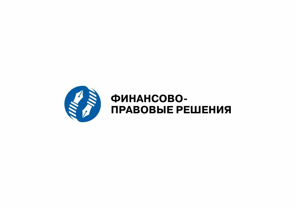 Лого и фирменный стиль для ФИНАНСОВО-ПРАВОВЫЕ РЕШЕНИЯ (сокращенно - ФПР) - дизайнер zozuca-a
