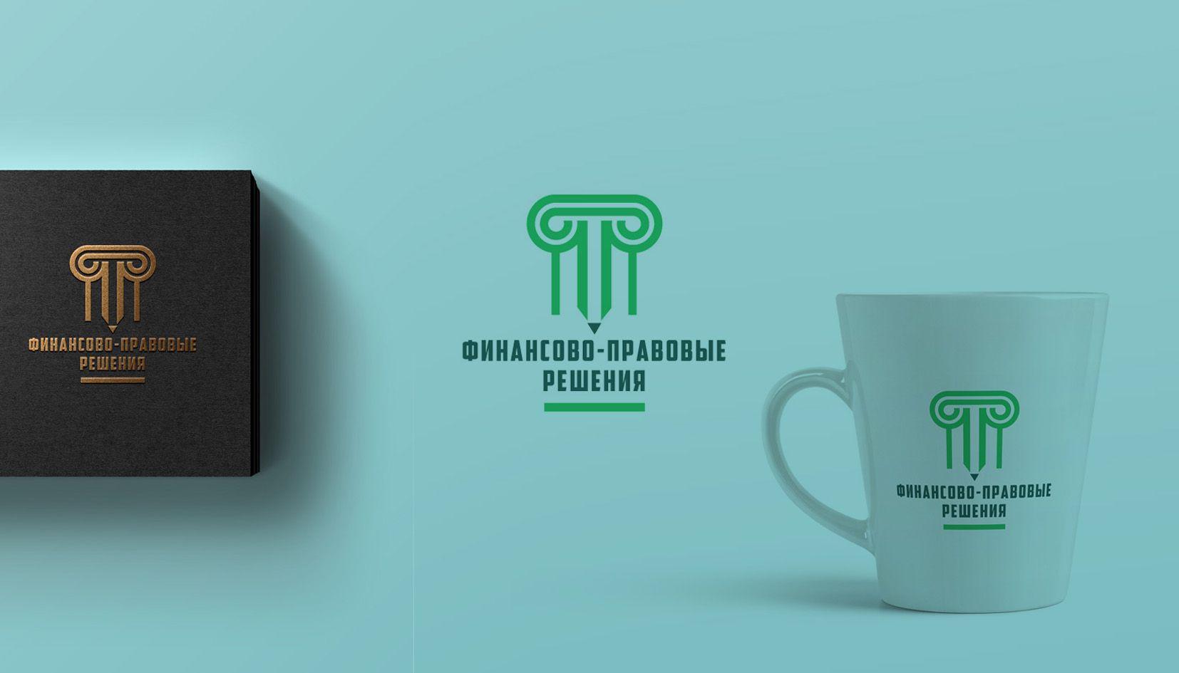Лого и фирменный стиль для ФИНАНСОВО-ПРАВОВЫЕ РЕШЕНИЯ (сокращенно - ФПР) - дизайнер andblin61