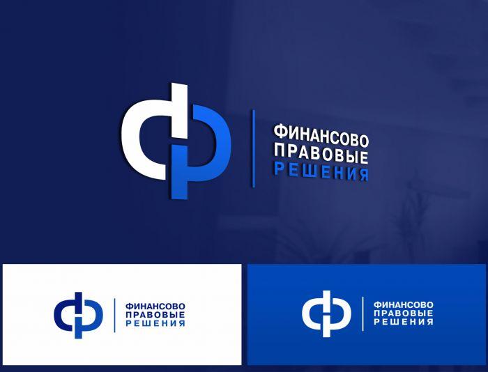 Лого и фирменный стиль для ФИНАНСОВО-ПРАВОВЫЕ РЕШЕНИЯ (сокращенно - ФПР) - дизайнер webgrafika