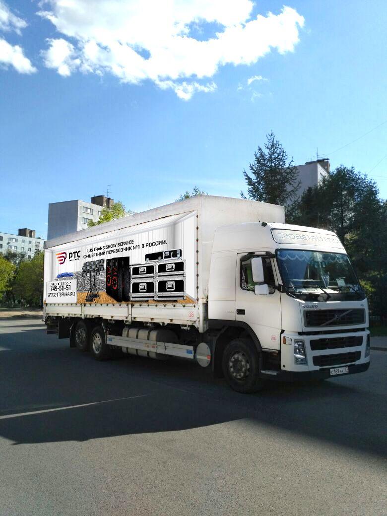 Брендирование грузовых автомобилей - дизайнер futuro-desing