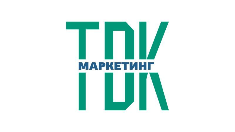Лого и фирменный стиль для ТДК Маркетинг - дизайнер Ayolyan