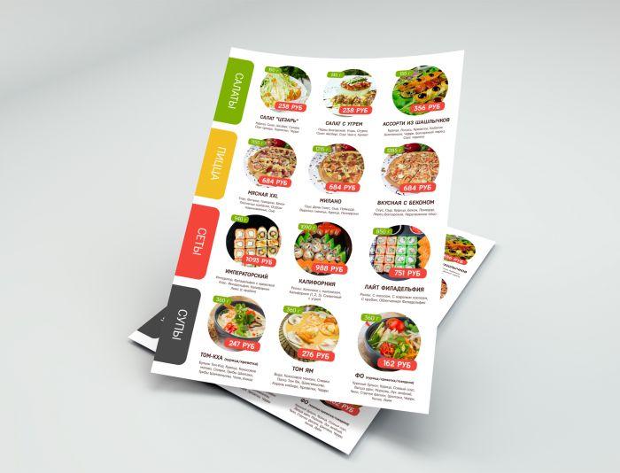 Макет листовки для Московского филиала - дизайнер benks
