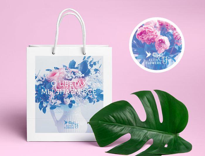 Фирменный стиль для магазина цветов Elita-flowers - дизайнер Choppersky