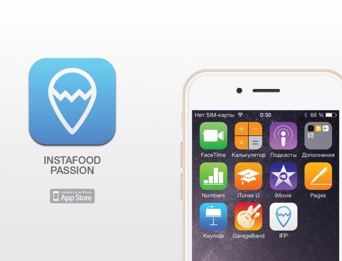 Мобильное приложение для ООО