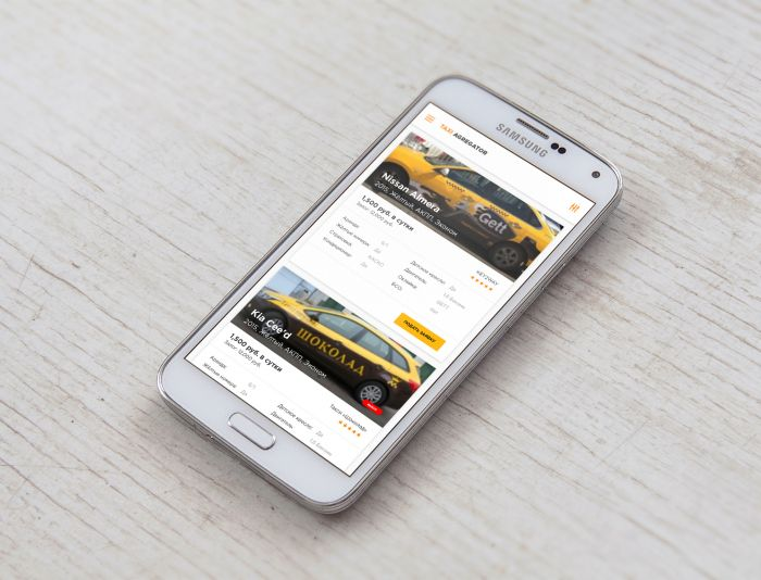 Разработка дизайна мобильного приложения - дизайнер dPaxbit