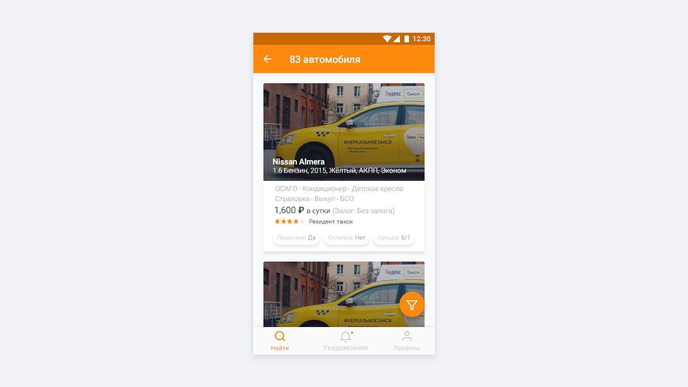 Разработка дизайна мобильного приложения - дизайнер acorp56