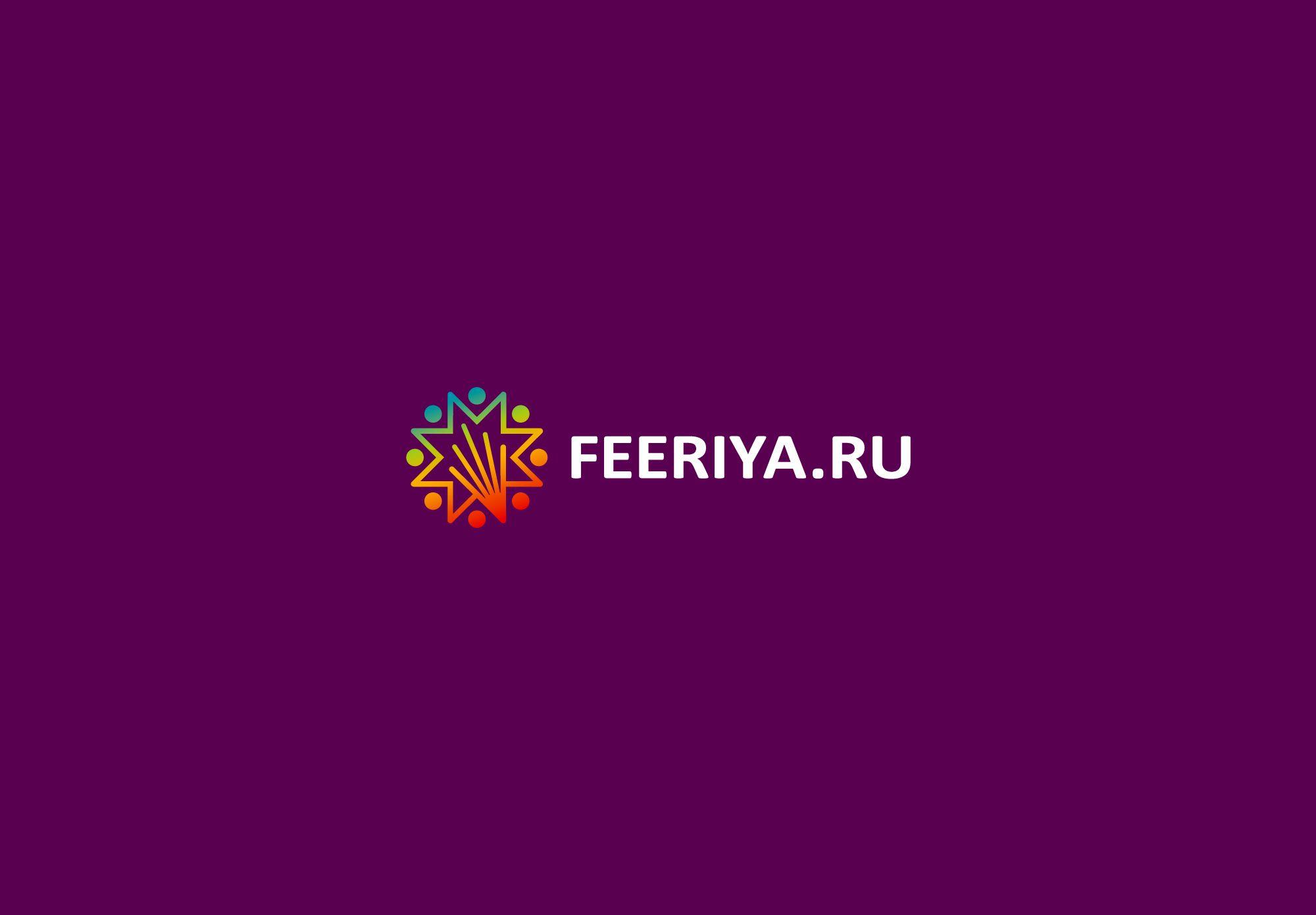 Логотип для feeriya.ru - дизайнер shamaevserg