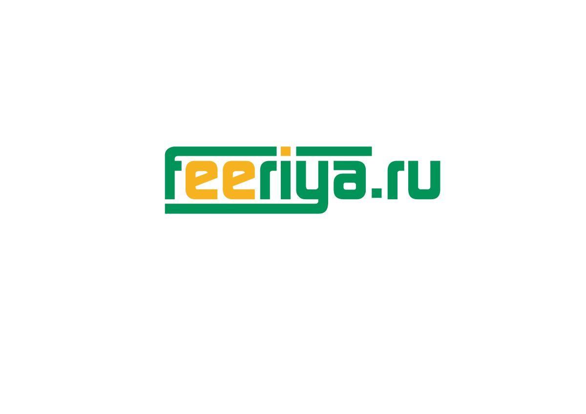 Логотип для feeriya.ru - дизайнер Antonska