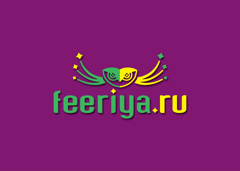 Логотип для feeriya.ru - дизайнер Iguana