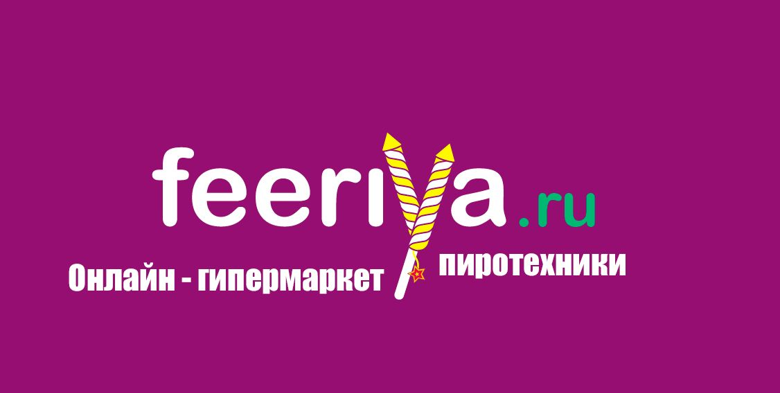 Логотип для feeriya.ru - дизайнер ZIROS